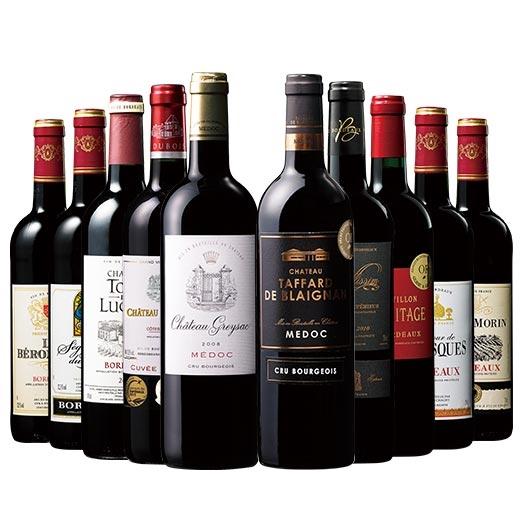 【 送料無料 】 【45%OFF】格上メドック&グレートヴィンテージ入り!ボルドー最強級金賞スペシャル赤ワイン10本セット 【7795170】 赤ワイン ワインセット フルボディ