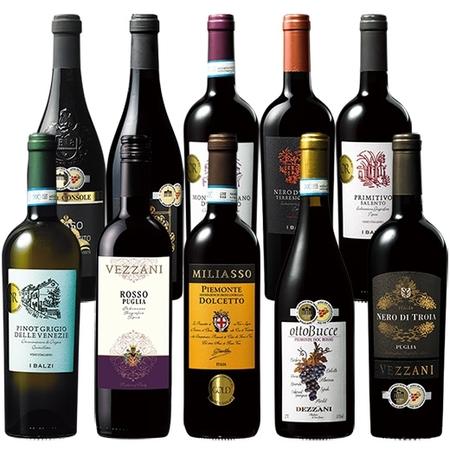【送料無料】イタリア各地金賞10本セット 【7795257】 赤ワイン ワインセット フルボディ