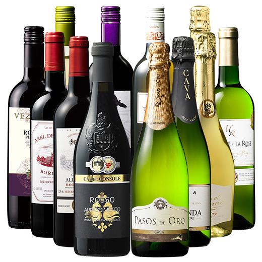 【送料無料】 【55%OFF!】世界選りすぐり!赤白泡よくばりバラエティ12本セット 赤ワイン 白ワイン スパークリングワイン ワインセット フルボディ 辛口 【7792608】