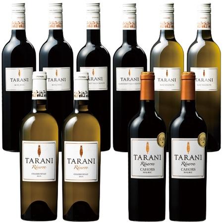 【送料無料】南西フランスNO.1ブランドタラニ赤白5種10本セット 【7798278】 赤ワイン 白ワイン フルボディ 辛口 ワインセット