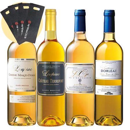 【15%OFF】ワインバッグ付き!貴腐ワイン飲み比べ4本 貴腐 ワインセット 甘口 【7798294】