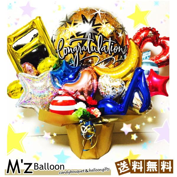 開店祝い♪周年記念☆カラフルボリューミー♪バルーンギフト★【エムズバルーン】【mzballoon】バルーン 風船 お祝い 卓上バルーン バルーンアレンジメント 電報