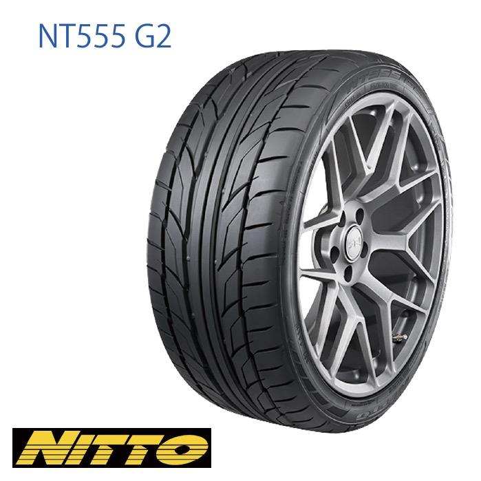 【サマータイヤ】NITTO TIRES NT555G2 205/45R17 88W XL