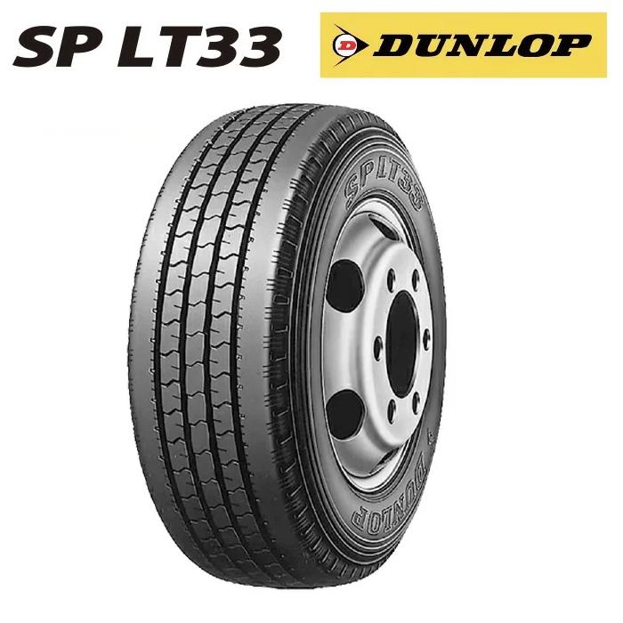 サマータイヤ DUNLOP LT33 215/65R15 110/108L (北海道・沖縄・全国離島は発送不可) 小型トラック用