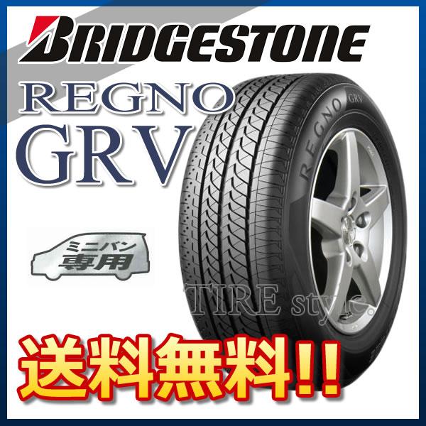 サマータイヤ BRIDGESTONE REGNO GRV2 205/60R16 92H ミニバン用