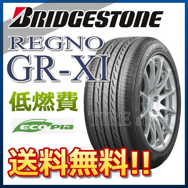 サマータイヤ BRIDGESTONE REGNO GR-XI 275/35R20 102W XL 乗用車用
