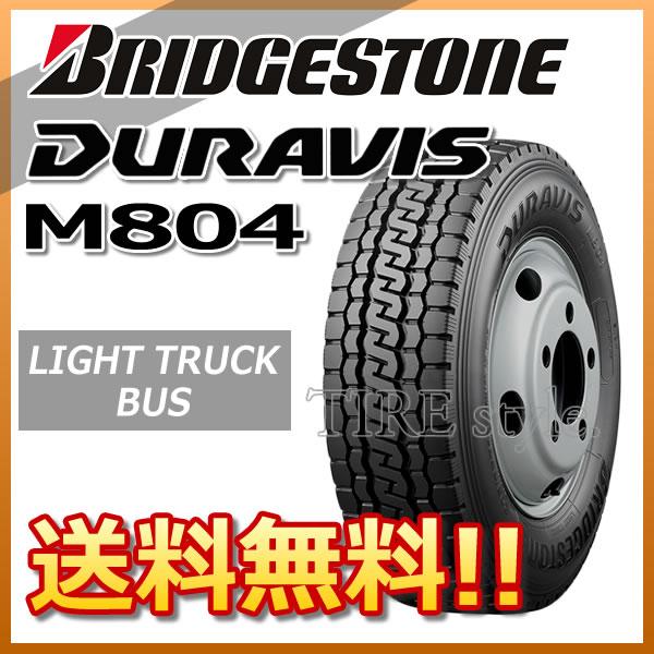 サマータイヤ BRIDGESTONE DURAVIS M804 205/65R17.5 115/113L バン・小型トラック用