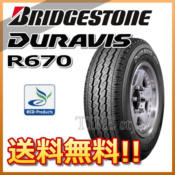 サマータイヤ BRIDGESTONE DURAVIS R670 185/80R15 103/101L バン・小型トラック用