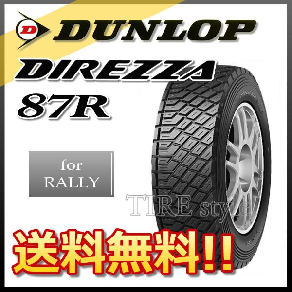 サマータイヤ DUNLOP DIREZZA 87Rw 左専用 205/65R15 94Q セミレーシング用