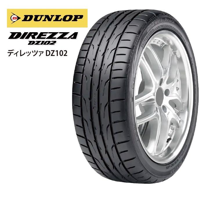 サマータイヤ DUNLOP DIREZZA DZ102 225/50R18 95W 乗用車用
