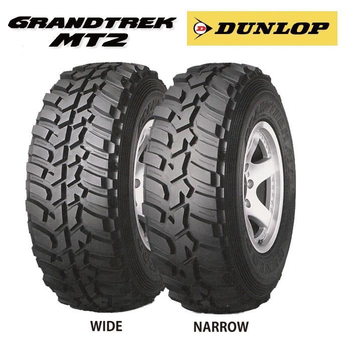 サマータイヤ DUNLOP GRANDTREK MT2 LT225/75R16 103/100Q アウトラインホワイトレター 4X4・SUV用