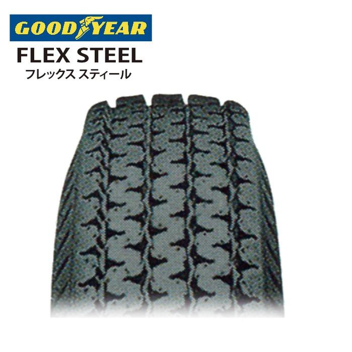 サマータイヤ GOODYEAR FLEXSTEEL 6.50R15 8PR チューブレス バン・小型トラック用