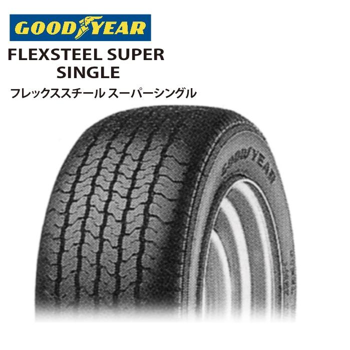 サマータイヤ GOODYEAR FLEXSTEEL SUPER SINGLE 235/50R14 102L バン・小型トラック用