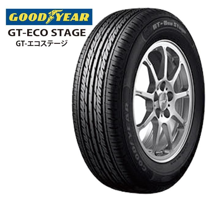 サマータイヤ GOODYEAR GT-ECO STAGE 215/55R17 94V 乗用車用 低燃費タイヤ