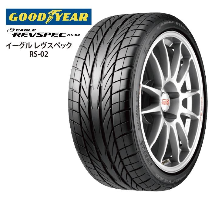 乗用車用 サマータイヤ GOODYEAR REVSPEC RS-02 225/45R18 91W