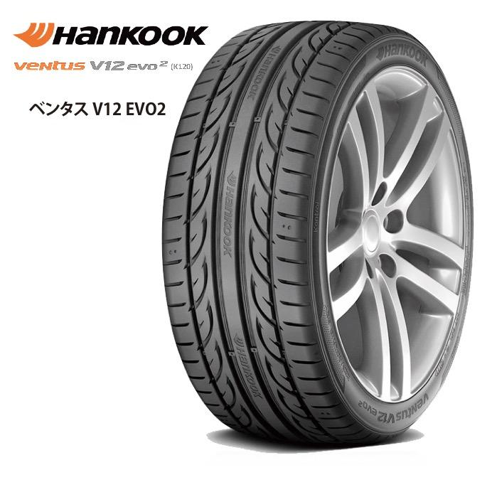 サマータイヤ HANKOOK VENTUS V12 evo2 k120 235/35R19 91Y XL 乗用車用