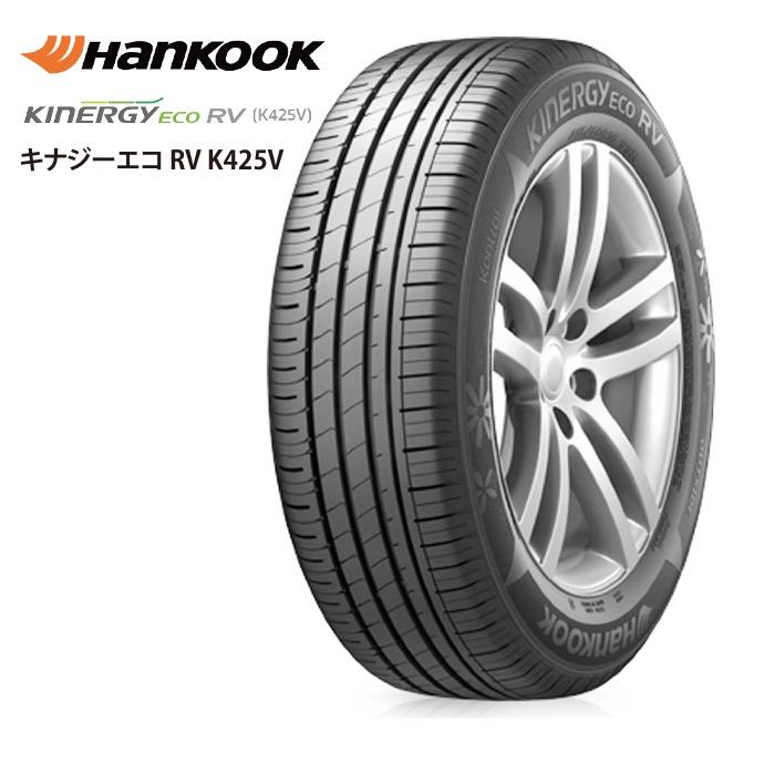 サマータイヤ HANKOOK KINARGY ECO RV K425V 225/50R18 99V ミニバン用