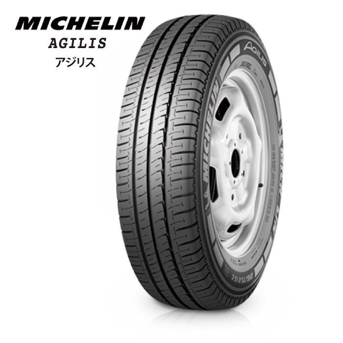 サマータイヤ MICHELIN AGILIS plus 205/75R16 113/111R バン・小型トラック用