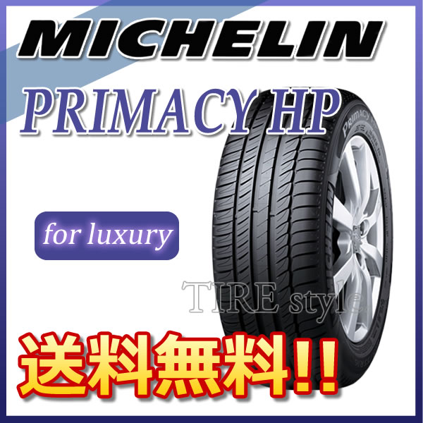 サマータイヤ MICHELIN PRIMACY HP 245/40R19 94Y ★ ZP ランフラット BMW承認 乗用車用
