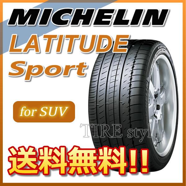 サマータイヤ MICHELIN LATITUDE SPORT 245/45R20 99V 4X4・SUV用