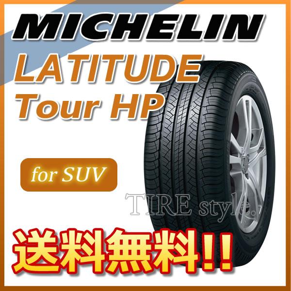 【サマータイヤ 】 MICHELIN LATITUDE TOUR HP 285/60R18 120V XL