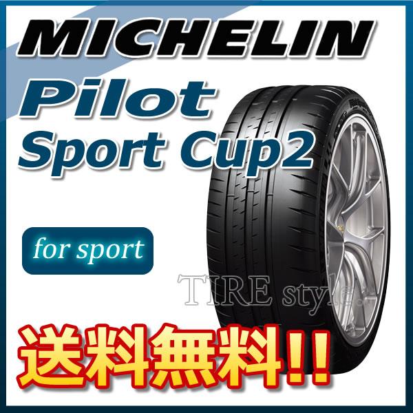 サマータイヤ MICHELIN PILOT SPORT CUP2 265/35R19(98Y)XL ★ BMW承認 乗用車用