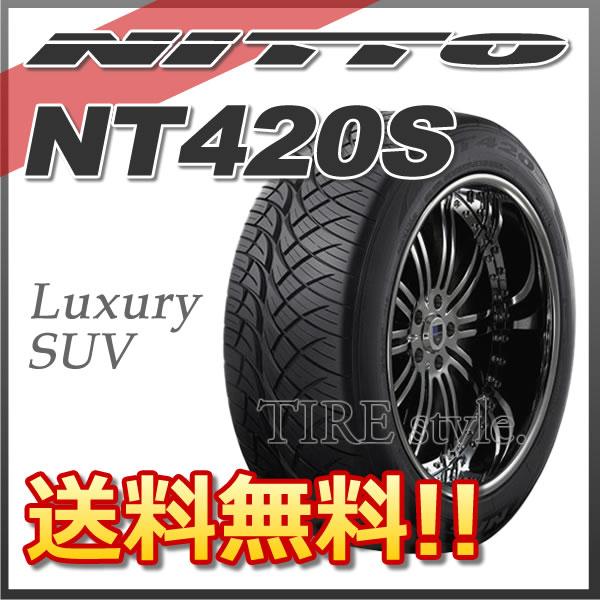 サマータイヤ NITTO TIRES NT420S 265/35R22 102W XL 4X4・SUV用