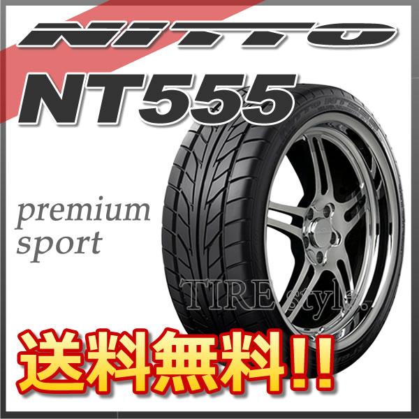 サマータイヤ NITTO TIRES NT555 285/35R18 97W 【メーカー在庫限り 2016年製以降】 乗用車用