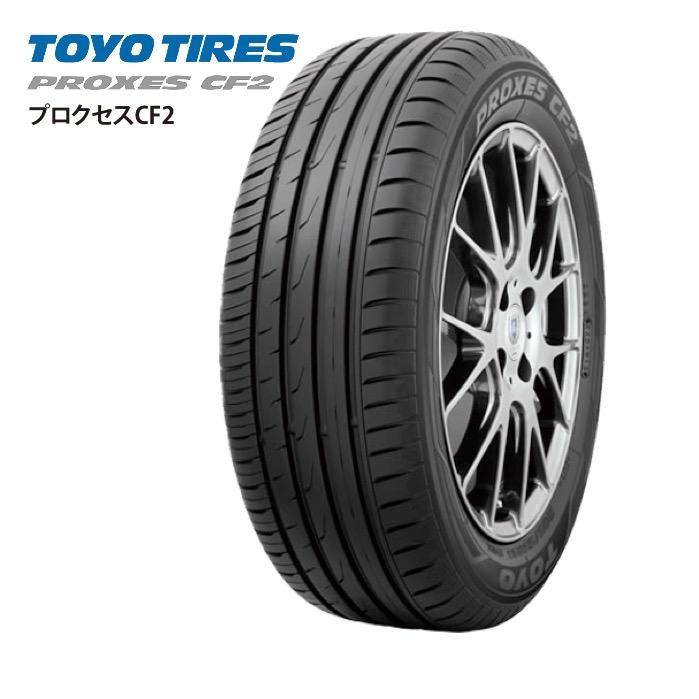 サマータイヤ TOYO TIRES PROXES CF2 205/45R16 乗用車用