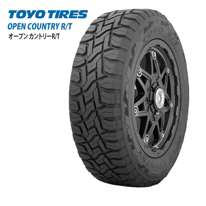 【サマータイヤ 】TOYO TIRES OPEN COUNTRY R/T 225/55R18 98Q 4X4・SUV用