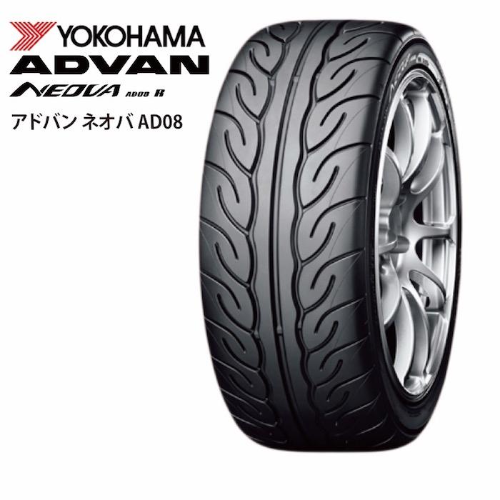 サマータイヤ YOKOHAMA ADVAN NEOVA AD08R 255/40R18 95W 乗用車用
