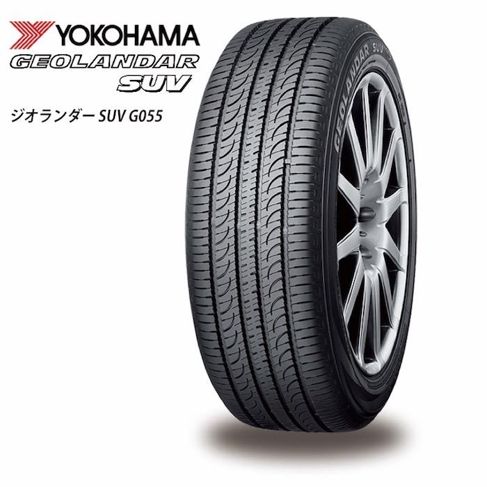サマータイヤ YOKOHAMA GEOLANDAR SUV G055 225/55R17 97V 4X4・SUV用