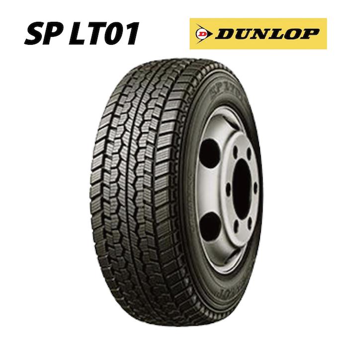 スタッドレスタイヤ DUNLOP SP LT01 235/50R14 102L バン・トラック用