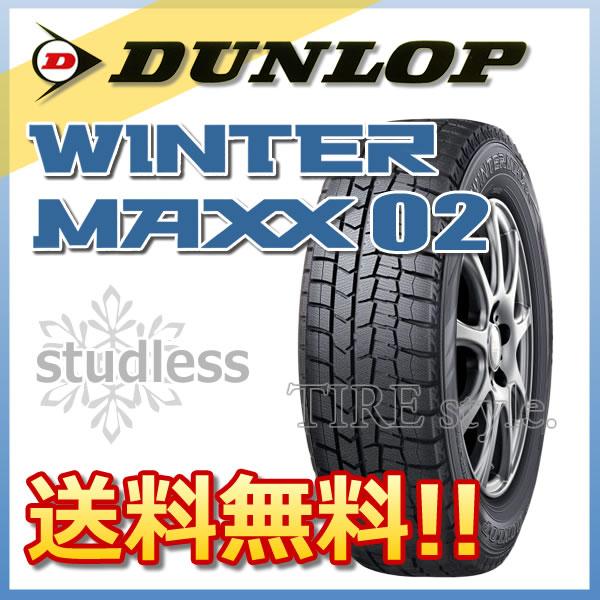 スタッドレスタイヤ DUNLOP WINTER MAXX 02 175/55R15 77Q 乗用車用