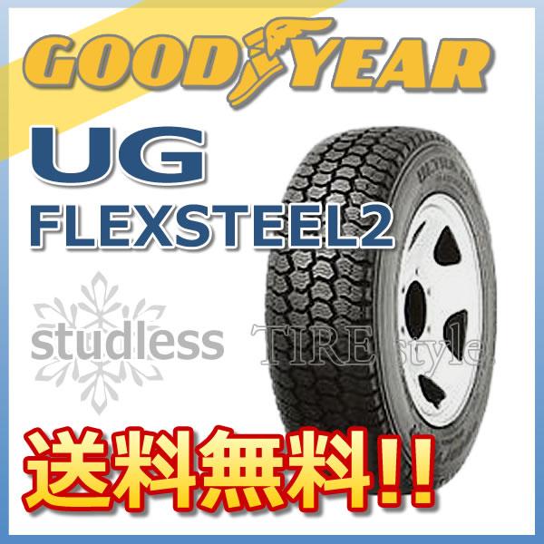 スタッドレスタイヤ GOODYEAR UG FLEXSTEEL 2 195/70R17.5 112/110L バン・トラック用