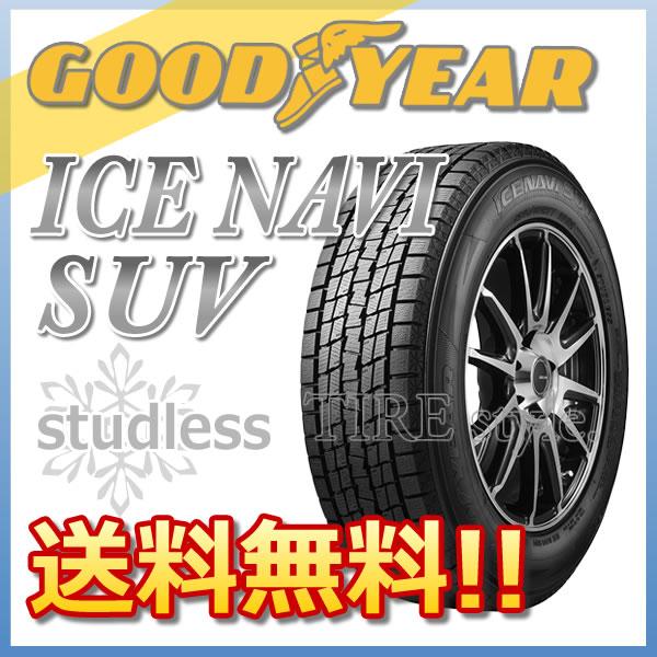 スタッドレスタイヤ GOODYEAR ICE NAVI SUV 265/70R17 115Q 4X4・SUV用