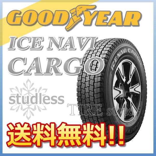 スタッドレスタイヤ GOODYEAR ICE NAVI CARGO 175/75R15 103/101L バン・トラック用