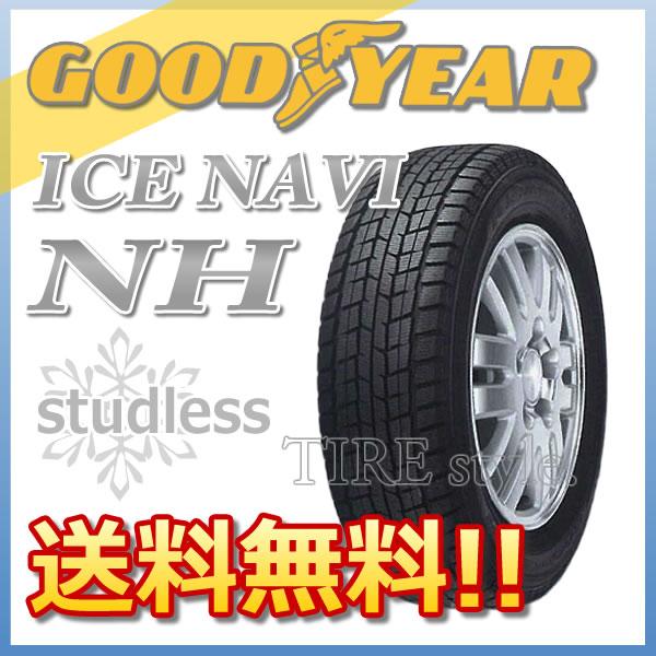 スタッドレスタイヤ GOODYEAR ICE NAVI NH 245/45R18 96Q 乗用車用