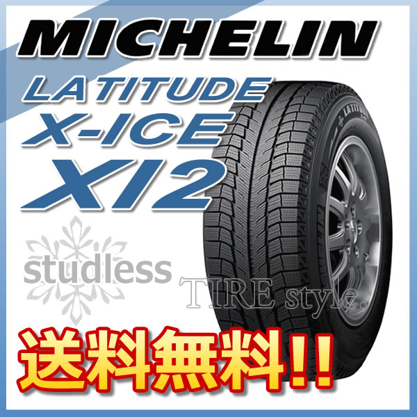 スタッドレスタイヤ MICHELIN LATITUDE XI2 245/60R18 105T 4X4・SUV用