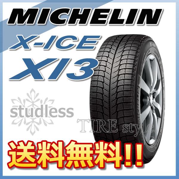スタッドレスタイヤ MICHELIN X-ICE XI3 245/45R19 102H XL 乗用車用