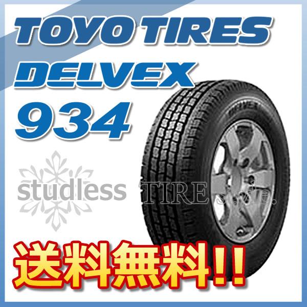 スタッドレスタイヤ TOYO TIRES DELVEX 934 195/80R15 107/105L バン・トラック用