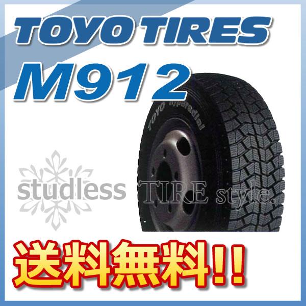 スタッドレスタイヤ TOYO TIRES M912 600R15 8PR チューブレス バン・トラック用