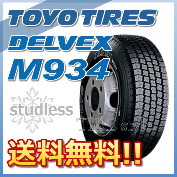 スタッドレスタイヤ TOYO TIRES DELVEX M934 195/70R15.5 109/107L バン・トラック用