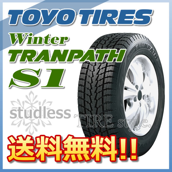 スタッドレスタイヤ TOYO TIRES Winter TRANPATH S1 225/65R18 103Q 4X4・SUV用