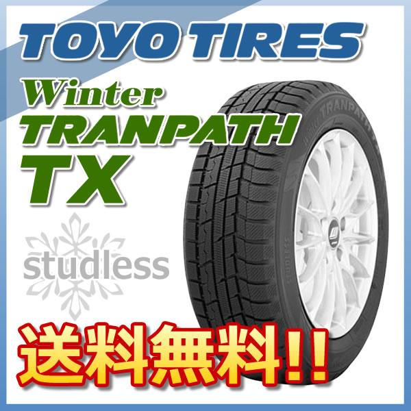 スタッドレスタイヤ TOYO TIRES Winter TRANPATH TX 195/65R15 91Q ハイト系用