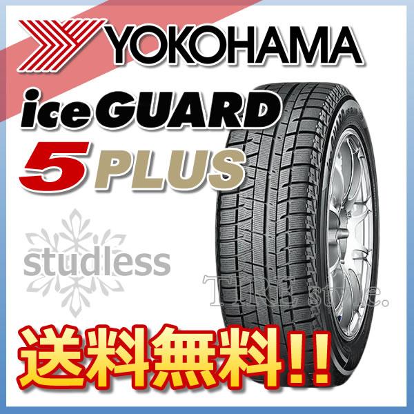 スタッドレスタイヤ YOKOHAMA ice GUARD IG50 PLUS 225/60R17 99Q 乗用車用