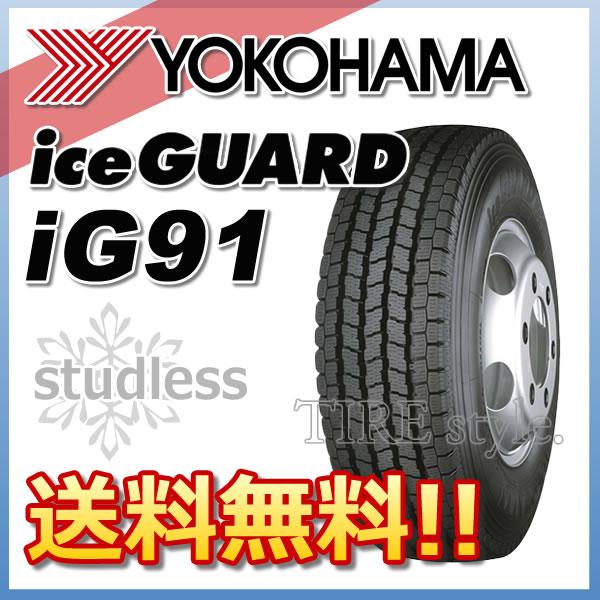 スタッドレスタイヤ YOKOHAMA ice GUARD IG91 225/60R17.5 116/114L バン・トラック用