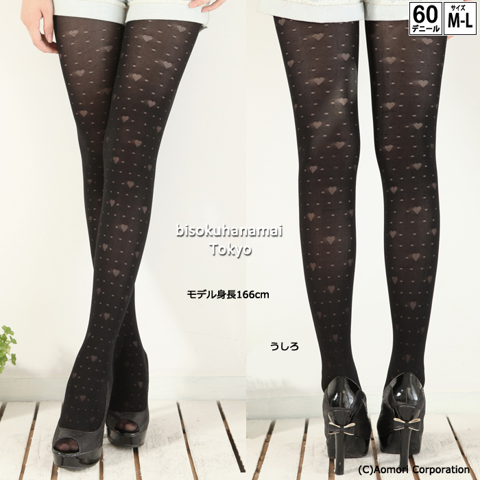 Heart dot line equivalent of 60 denier tights ♪ 1050 yen buying and selection in ♪ pattern tights pantyhose sheer tights Womens black cosplay stocking tights ladies!-z fs2gm