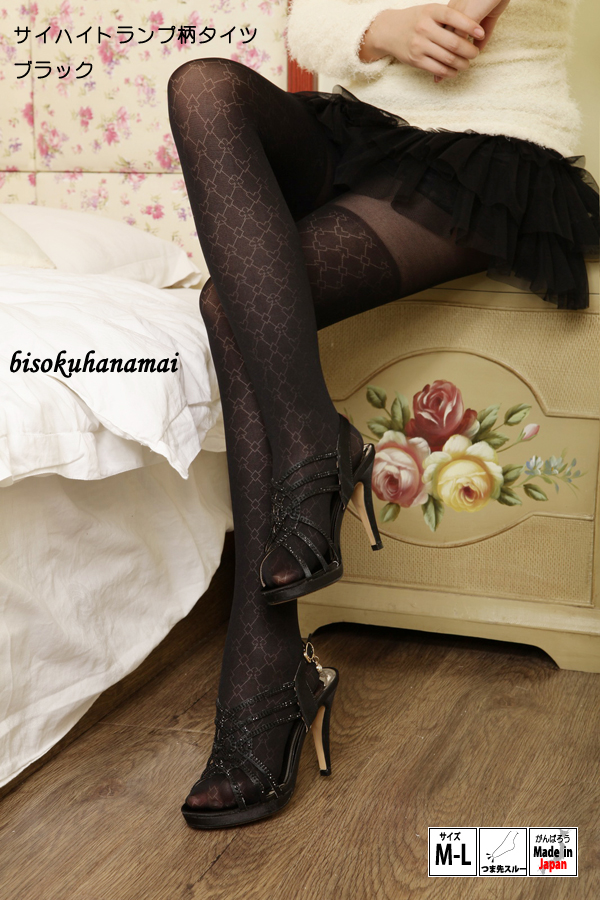 Trump thigh tights ( Black Black made in Japan ) ♪ 1050 yen buying and selection in ♪ pattern stockings sheer tights pattern knee high knee high wind faux garter garter pattern women's knee high stocking tights ladies!-z