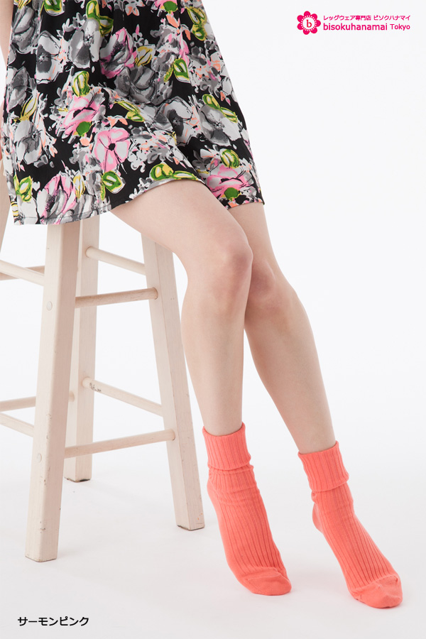 c41fb2db0 ... Folded rib pattern crew socks (Rockley length) ♪ patterned tights  patterned sheer tights pantyhose ...